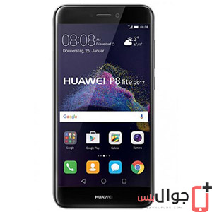 سعر ومواصفات جوال Huawei P8 Lite