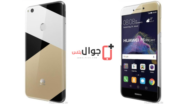 Price and specifications of Huawei P8 Lite