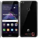 عيوب ومميزات جوال Huawei P8 lite 2017