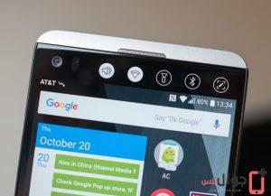 مراجعة جوال LG V20 .. الشاشة