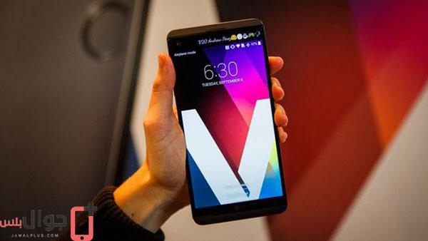 مراجعة جوال LG V20