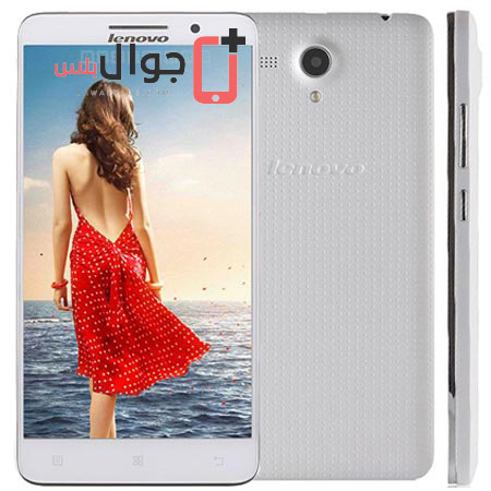 Price and specifications of Lenovo A616