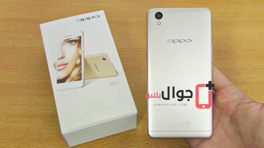 عيوب ومميزات جوال Oppo A37
