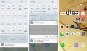 مواصفات شاشة جوال Samsung Galaxy C7 جالاكسي سي 7