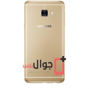 سعر ومواصفات Galaxy C7