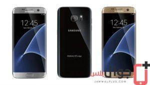 اسعار ومواصفات Samsung Galaxy S7