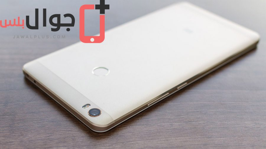 Price and specifications of Xiaomi Mi Max