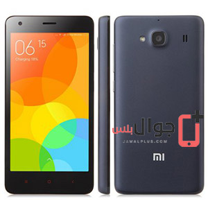 Price and specifications of Xiaomi Redmi 2 Pro