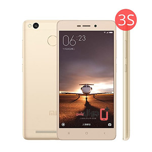 Price and specifications of Xiaomi Redmi 3s