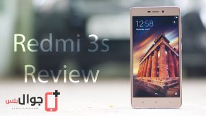Price and specifications of Xiaomi Redmi 3s Prime