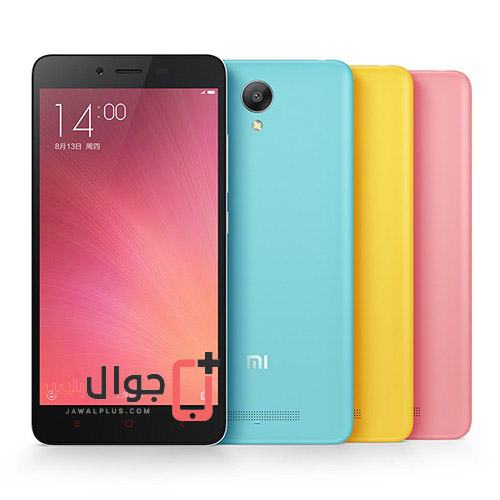 Price and specifications of Xiaomi Redmi Note 2