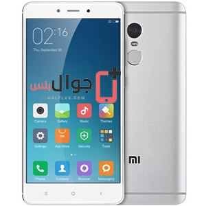 Price and specifications of Xiaomi Redmi Note 4
