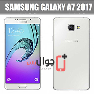 Price and specifications of samsung Galaxy A7 2017