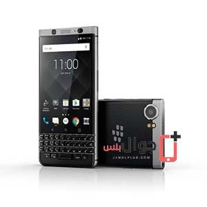 سعر ومواصفات جوال BlackBerry Keyone