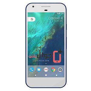 عيوب ومميزات جوال Google Pixel XL