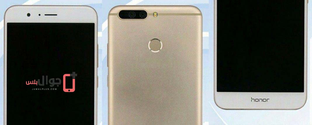 Price and specifications of Huawei Honor 8 Pro