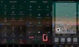 شاشة موبايل Huawei Honor 8