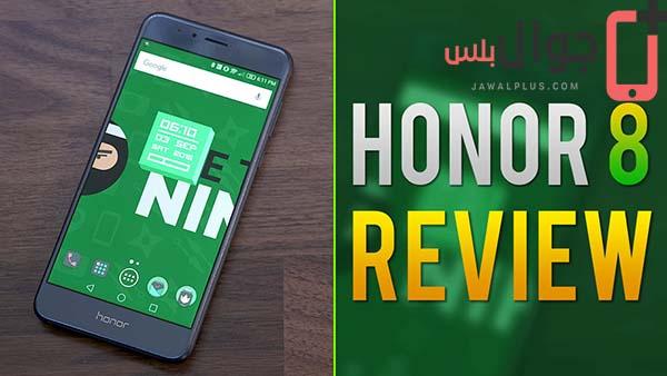 مراجعة موبايل Huawei Honor 8