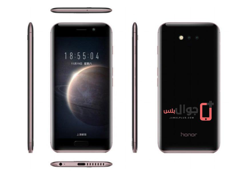 أفضل 5 جوالات هواوي .. جوال Huawei Honor Magic