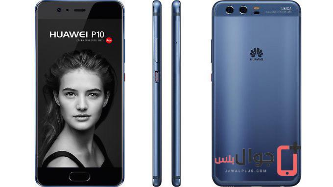 عيوب ومميزات جوال Huawei P10 Plus