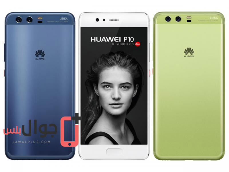 Price and specifications of Huawei P10 Plus