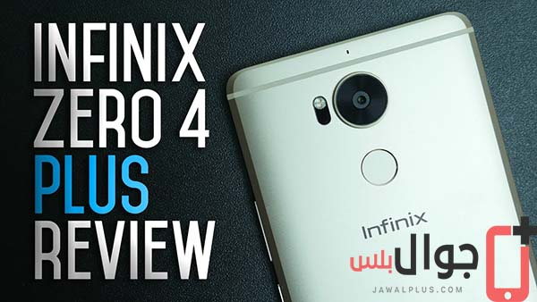 مراجعة موبايل Infinix Zero 4