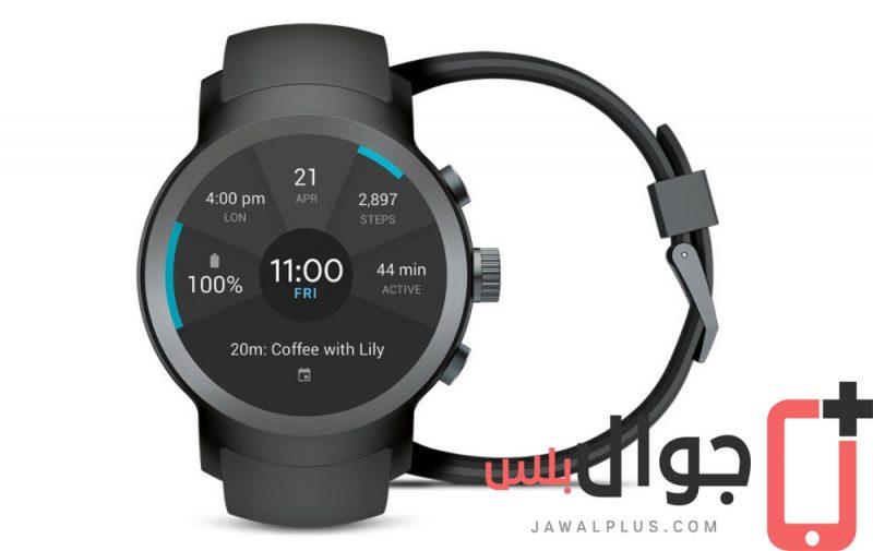 سعر ومواصفات جوال LG Watch Sport