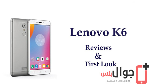 Lenovo K6 review