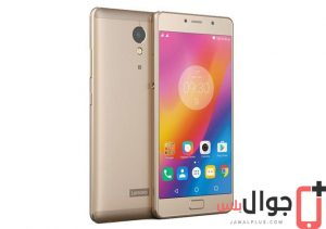 Price and specifications of Lenovo P2