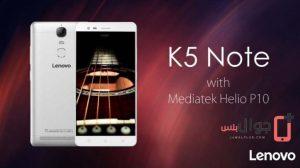 Lenovo k5 Note review