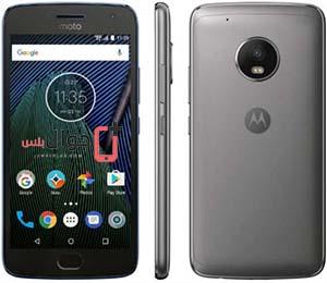 عيوب ومميزات جوال Motorola Moto G5 Plus