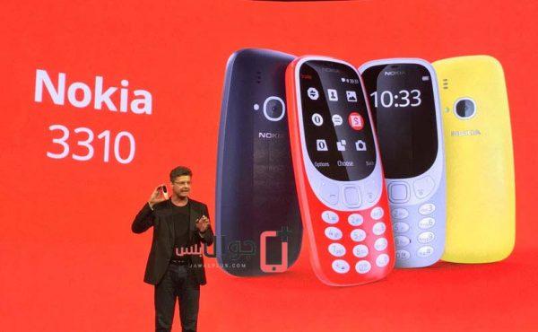 عيوب ومميزات جوال نوكيا 3310 2017 Nokia 3310 3G
