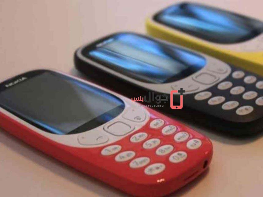 Price and specifications of Nokia 3310 2017