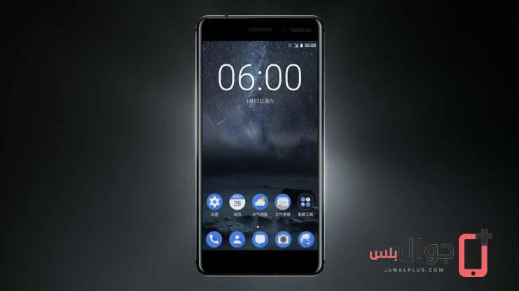 سعر ومواصفات جوال Nokia 8