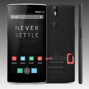 سعر ومواصفات جوال OnePlus One