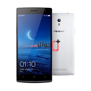 سعر ومواصفات جوال Oppo Find 7