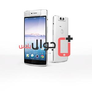 سعر ومواصفات جوال Oppo N3