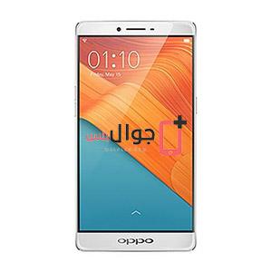 عيوب ومميزات جوال Oppo R7 Plus