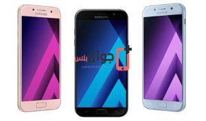 التقييم النهائي لموبايل Samsung Galaxy A3 2017
