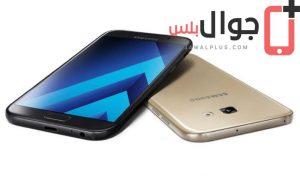 مراجعة موبايل Samsung Galaxy A5 2017 .. الاسعار والمواصفات