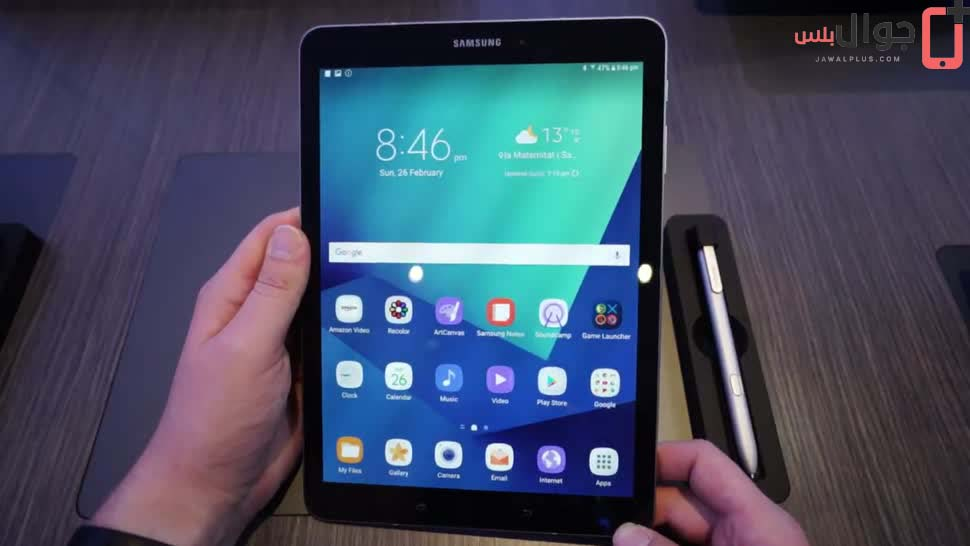 Price and specifications of Samsung Galaxy Tab S3 9.7