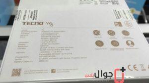 مراجعة جوال تكنو دابليو 5 .. الاداء