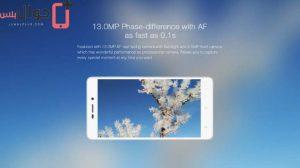شاشة موبايل Xiaomi Redmi 3S