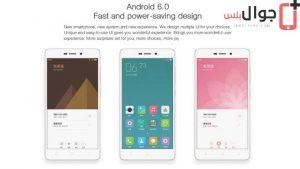 اداء موبايل Xiaomi Redmi 3S