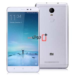Price and specifications of Xiaomi Redmi Note 3 Pro