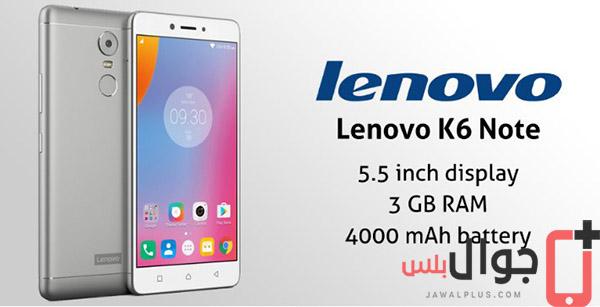 مراجعة موبايل Lenovo K6 note