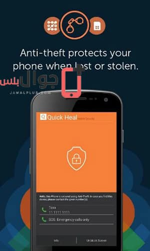 تحميل Avast Mobile Security