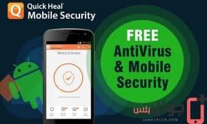 تحميل تطبيق Avast Mobile Security