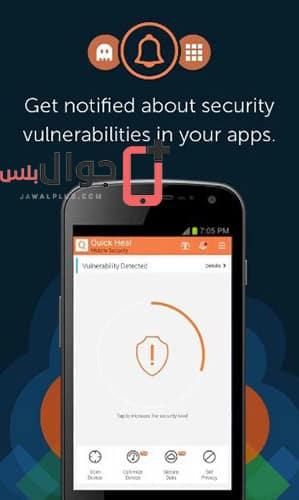 تحميل Avast Mobile Security للاندرويد