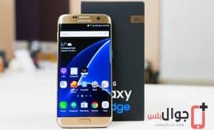 موبايل Galaxy S7 Edge